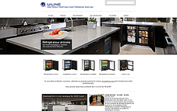 sites ecommerce fr uline_th